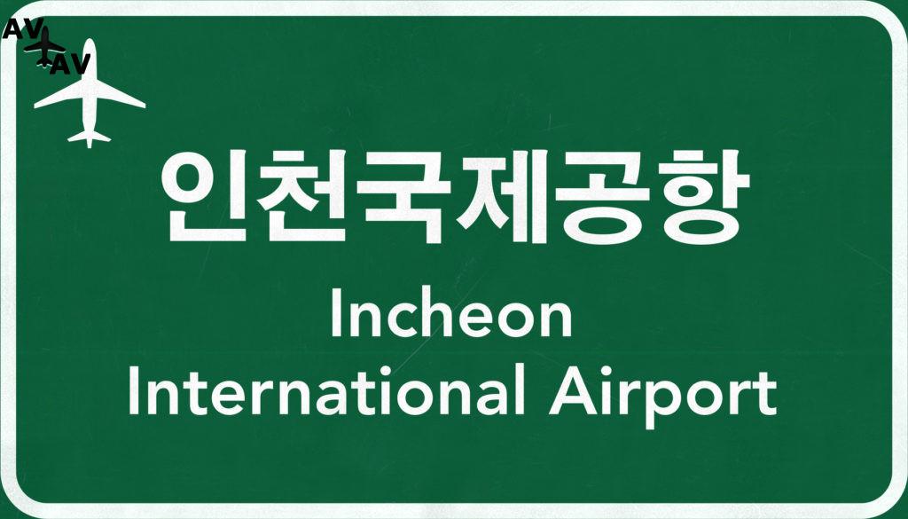 Fotolia 89301288 Subscription Monthly M 1024x585 - RKSI (ICN), Incheon Intl