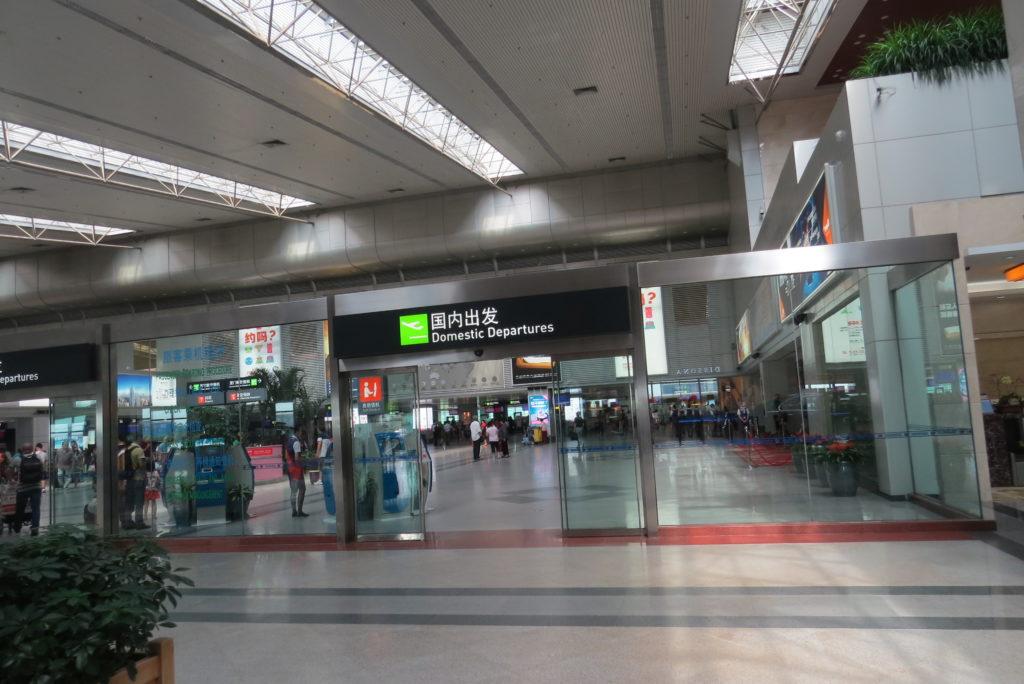 Fuzhou 1024x684 - Аэропорт Фучжоу Чанлэ Китай коды IATA: FOC, ICAO: ZSFZ