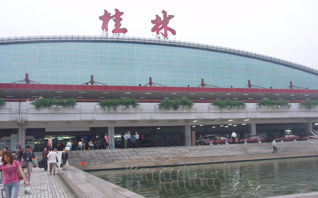 GuilinAirport 1024x636 - Аэропорт Гуйлинь Китай коды EVRA (RIX)