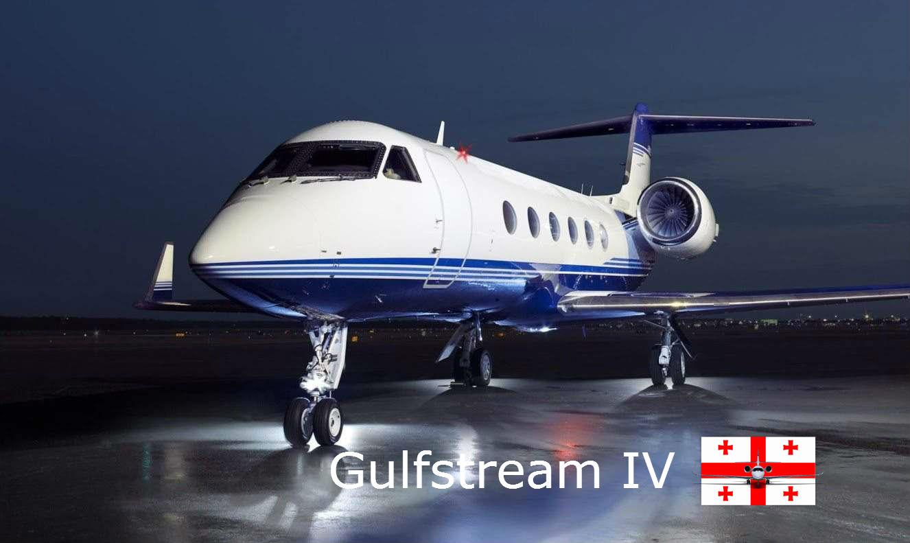 Gulfstream IV - Аренда самолета в Грузии