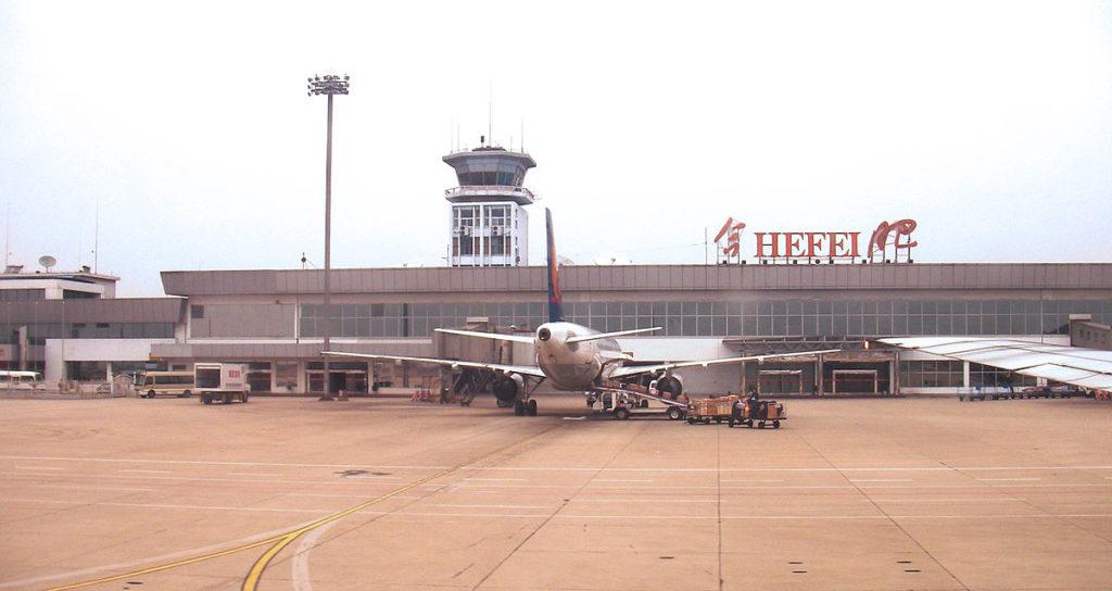 Hefei Airport 1024x544 - Аэропорт Хэфэй Китай коды IATA: HFE, ICAO: ZSOF