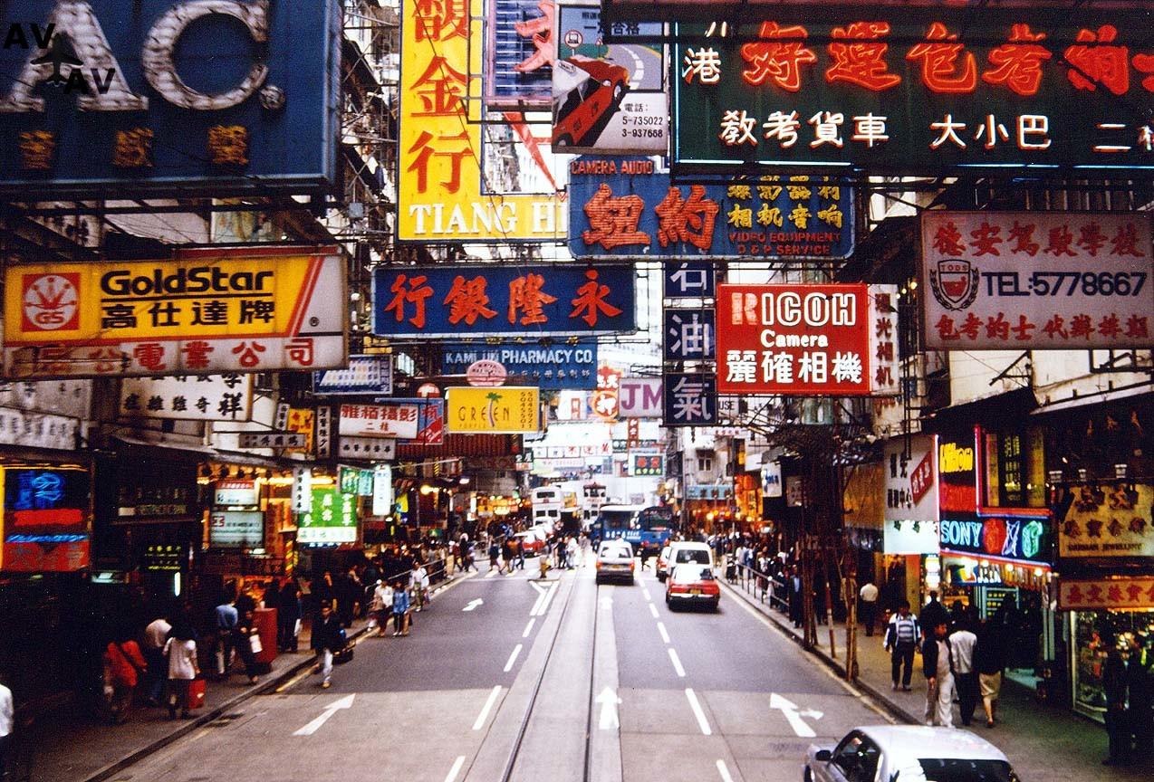 Kitay YUzhnaya Koreya i YAponiya - Китай, Южная Корея и Япония