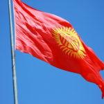 Kyrgyzstan 150x150 - Аэропорты Доминики