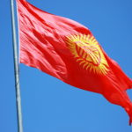 Kyrgyzstan 150x150 - Аэропорты Нигера