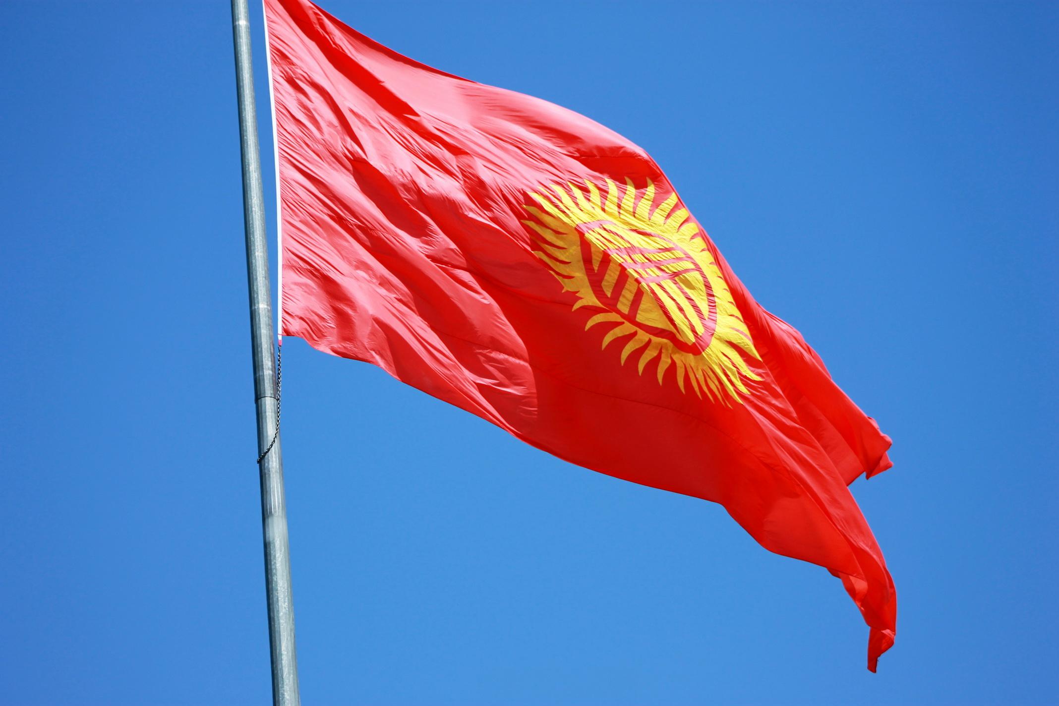 Kyrgyzstan - Компания TAV Airports Holding построит аэропорты в Киргизии