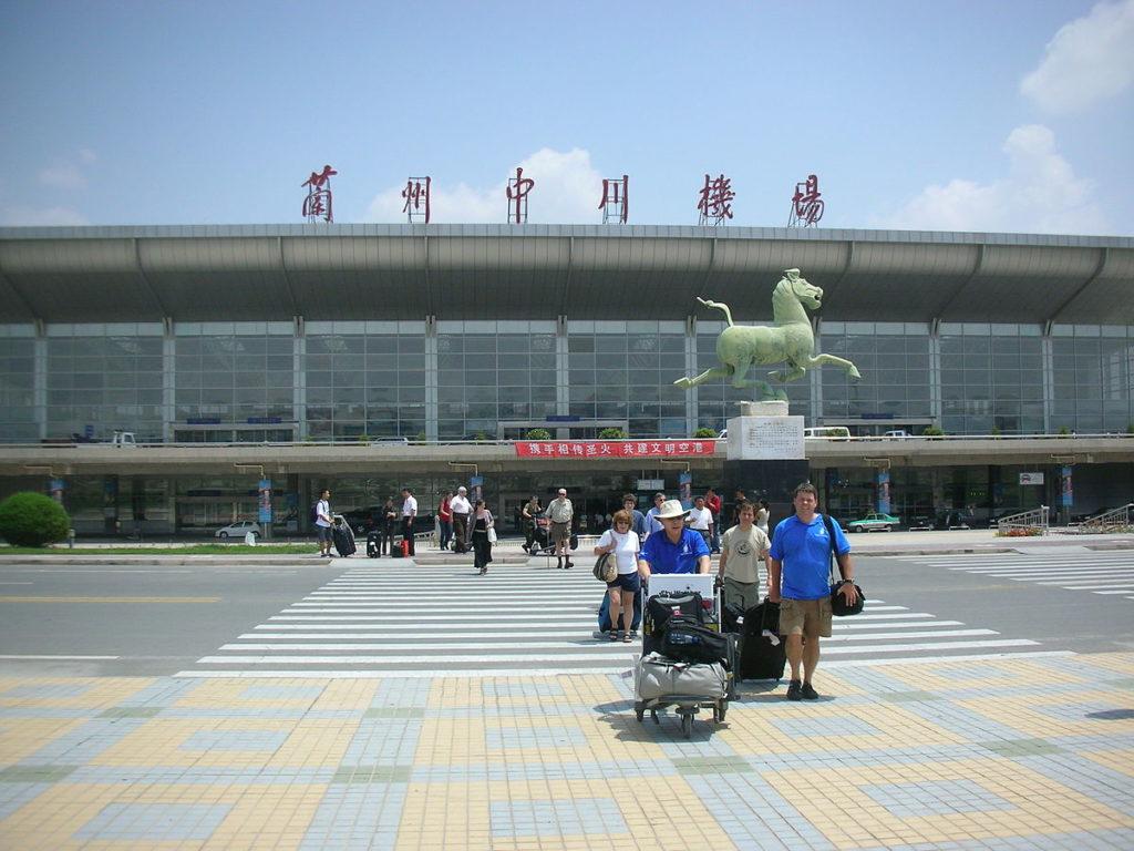 Lanzhou Airport 1024x768 - Аэропорт Ланьчжоу Китай коды IATA:  LHW, ICAO: ZLHW
