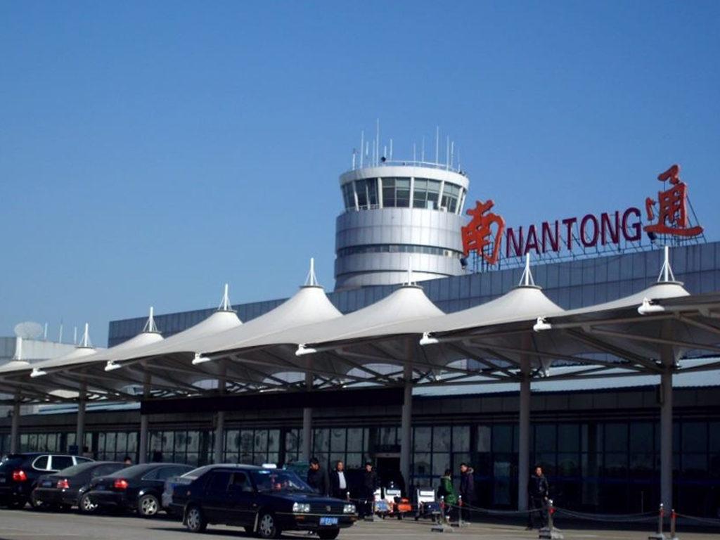 Nantong Airport 1024x768 - Аэропорт  Наньтун Китай коды IATA: NTG, ICAO: ZSNT