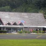 RaiateaAirportTerminal 150x150 - Аэропорты Французской Гвианы