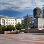 Respublika Buryatiya 150x150 - Аэропорты Центральноафриканской Республики