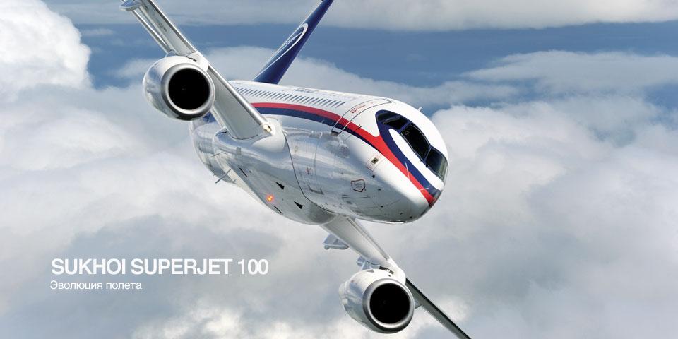 SSJ100 - Москва и Тегеран обсуждают контракт на поставку SSJ100