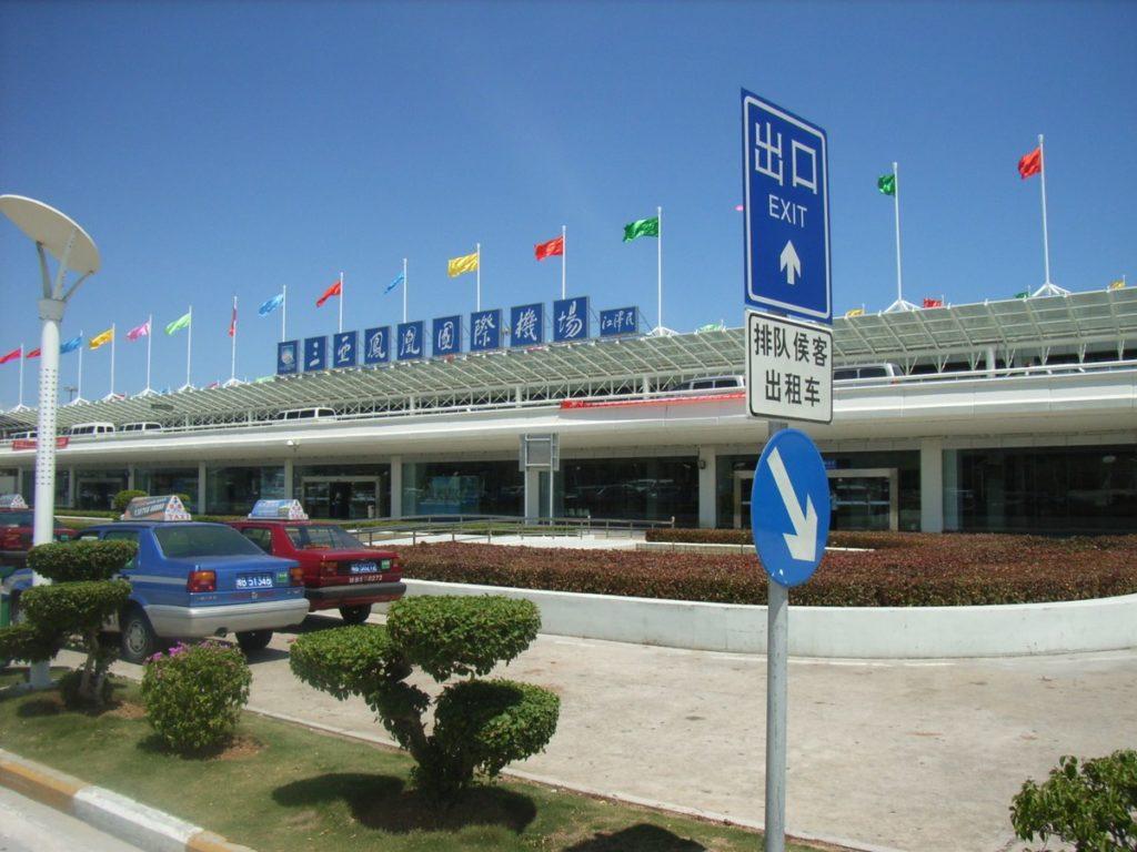 SanyaAirport 1024x768 - Аэропорт Санья Китай коды IATA: SYX, ICAO:  ZJSY