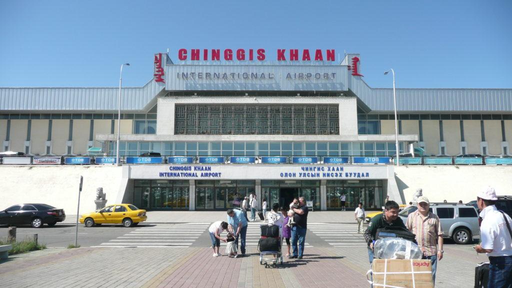 Ulan 1024x576 - Аэропорт Чингисхан Монголия коды IATA: ULN, ICAO: ZMUB