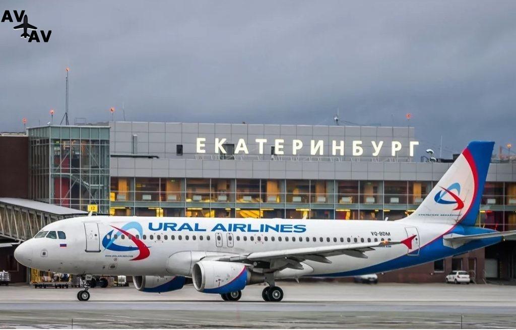 Ural Airlines 1024x655 - С рейса авиакомпании Ural Airlines сняли пьяного дебошира