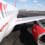 VIM Avia 150x150 - В России возрастёт ответственность авиакомпаний за задержку или отмену рейсов