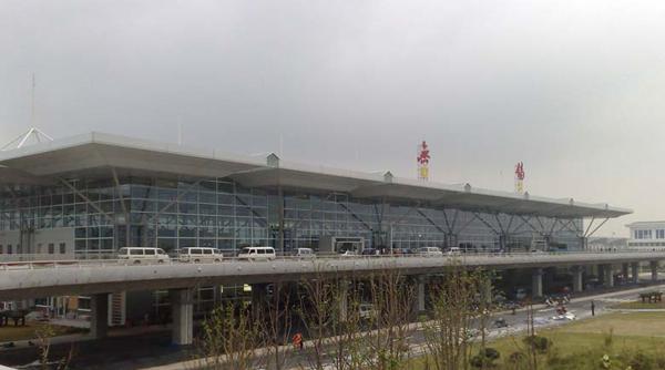 WUX - Аэропорт Сунань Шуофан Китай коды IATA: WUX, ICAO: ZSWX