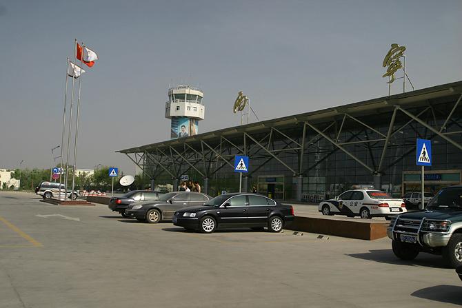 Xining Airport - Аэропорт Синин Китай коды IATA: XNN, ICAO: ZLXN
