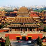 Zapretnyiy gorod v Kitae 150x150 - Аэропорты Китая