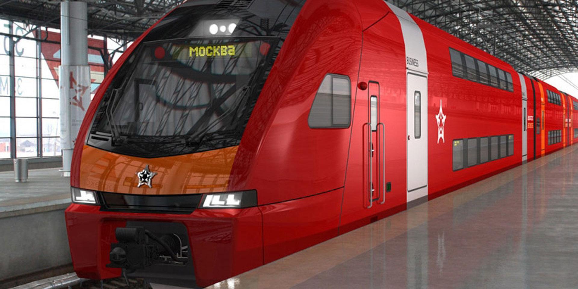 aeroexpress - В «Домодедово» появились двухэтажные «Аэроэкспрессы»