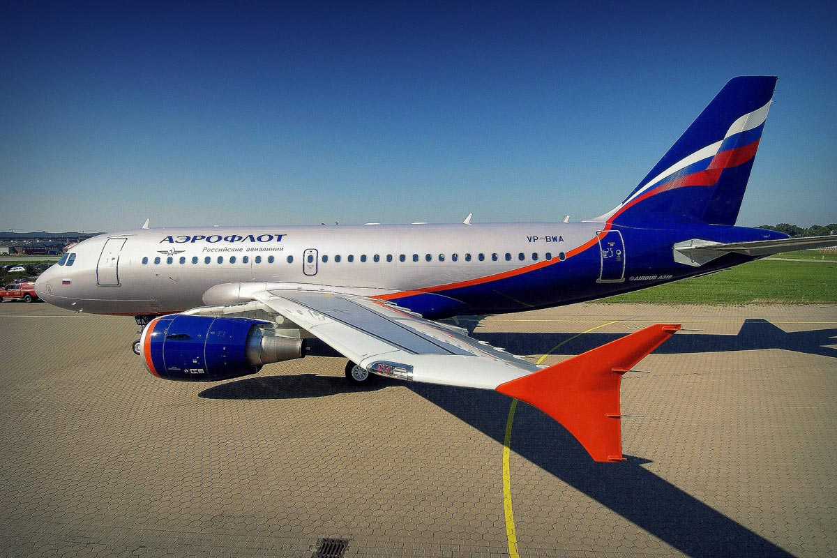 aeroflot 1 - Аэрофлот назван лучшей авиакомпанией Европы