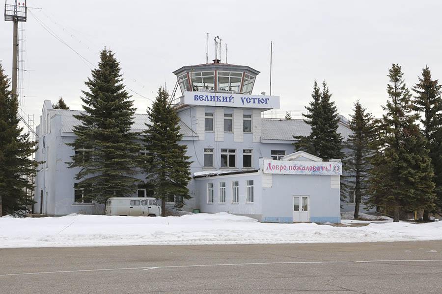 Аэропорт в Великом Устюге подлежит реконструкции