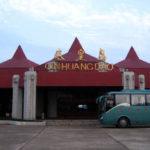 airport14 150x150 - Аэропорт Биньхай Китай коды IATA: BHY, ICAO: ZGBH
