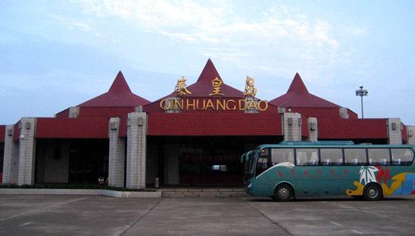 airport14 - Аэропорт Бэйдайхэ Китай коды IATA:BHY, ICAO: ZGBH