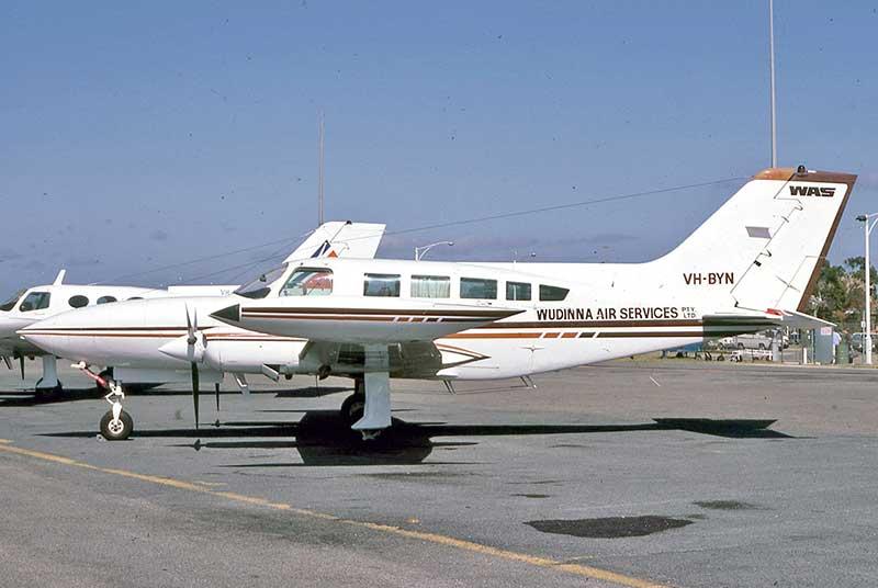 airport17 - Аэропорт Удинна Австралия коды IATA:WUD