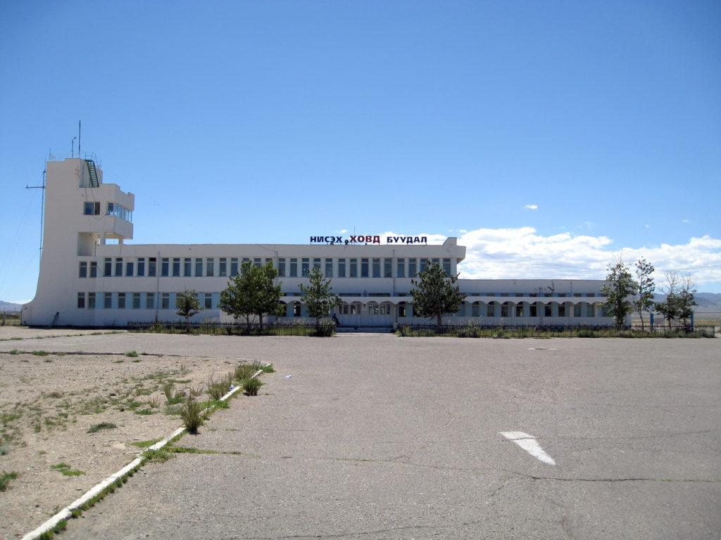 airport2 1024x768 - Аэропорт Ховд Монголия коды IATA:HVD