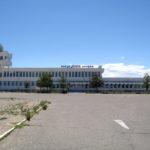 airport2 150x150 - Аэропорт Улаангом Монголия коды EVRA (RIX)