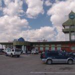 airport3 150x150 - Аэропорт Улаангом Монголия коды EVRA (RIX)