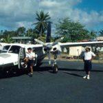 airport3 2 150x150 - Аэропорт Остров Масиг Австралия коды EVRA (RIX)