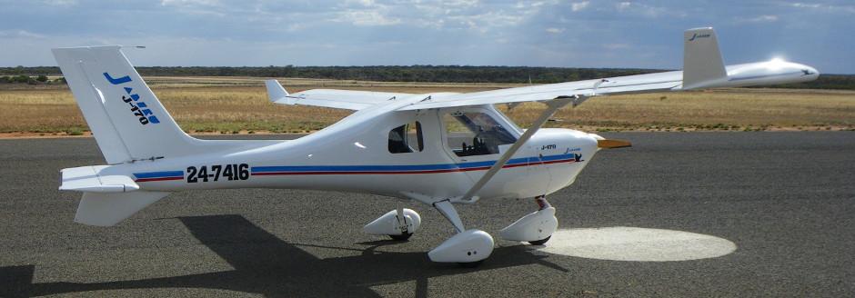 airport3 3 - Аэропорт Ренмарк Австралия коды IATA: RMK, ICAO: YREN