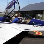 airport5 1 150x150 - Аэропорт ВангараттаАвстралия коды EVRA (RIX)