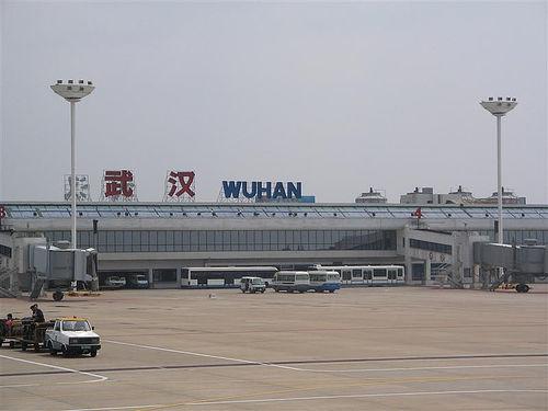 airport5 - Аэропорт Ухань Китай коды EVRA (RIX)