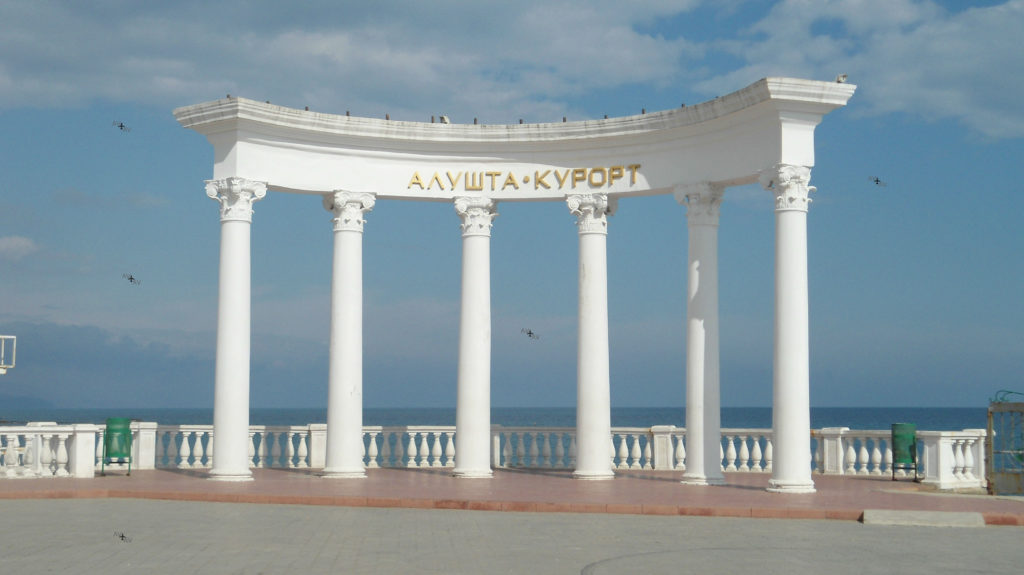 alyshta 1024x575 - Аэропорт Симферополь - UKFF - SIP Simferopol