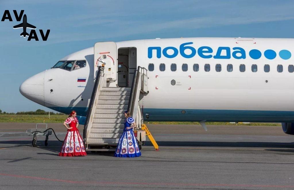 "aviakompanii   Pobeda   1024x663 - ""Победа"" отозвала иск против Росавиации и Минтранса"