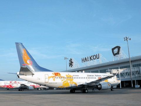 haikou - Аэропорт Хайкоу Китай коды IATA: HAK, ICAO: ZJHK