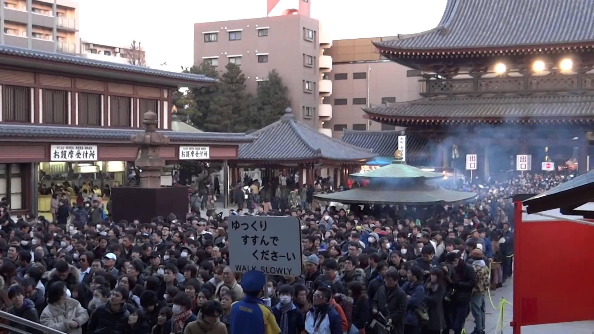 maxresdefault 1 - Кавасаки Дайси: храм, спасающий от зла