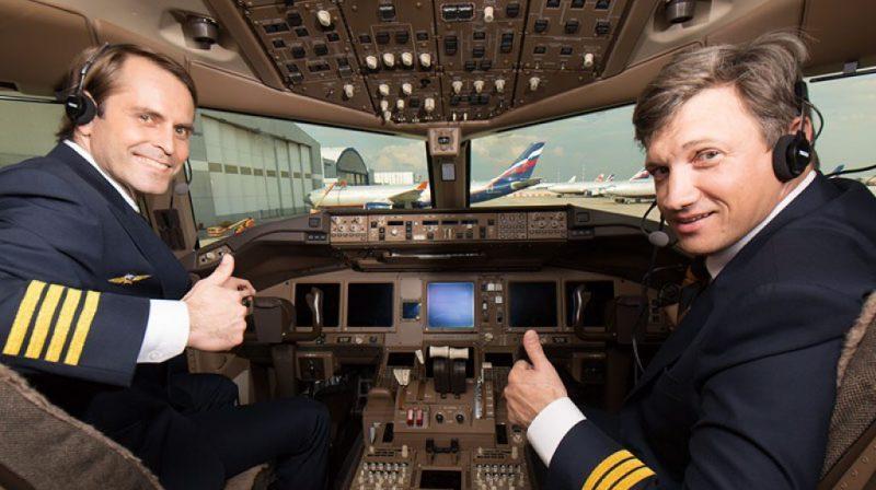 Пилоты будут защищены от угрозы лазерного ослепления