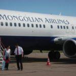 Аэропорт Улгий Монголии коды ICAO:ZMUL