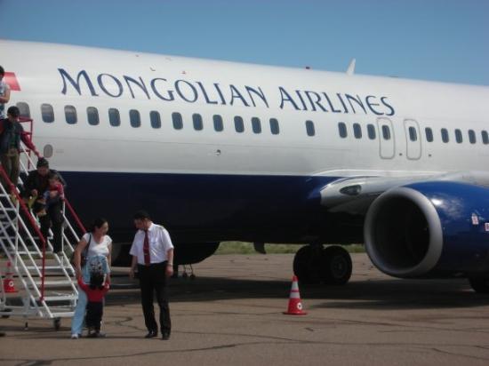 province airport - Аэропорт Улгий Монголии коды ICAO:ZMUL