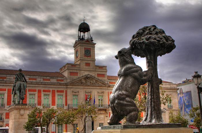puertadelsol - Адольфо Суарес Аэропорт Мадрид-Барахас