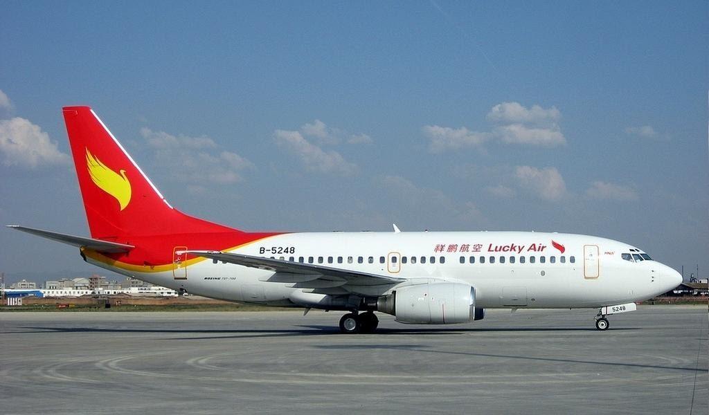qsDikq2sdU0 1024x600 - Суеверные в Китае не летают