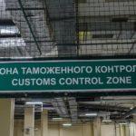 sheremetevo 150x150 - Гражданина Швейцарии задержали в аэропорту «Домодедово»