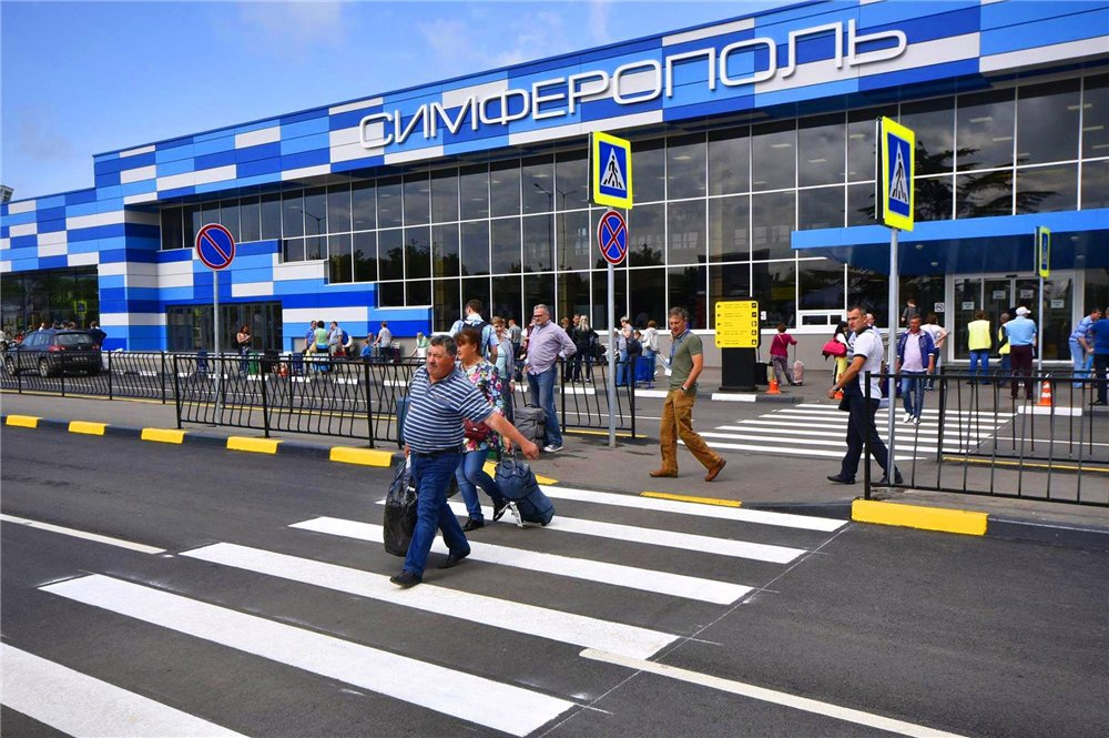 simferopol - Аэропорт Симферополь - UKFF - SIP Simferopol