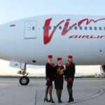 vim news yakutsk 150x150 - Аэропорты Ирландии