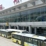 wenzhou 150x150 - Аэропорт Чанчжоу Китай коды EVRA (RIX)