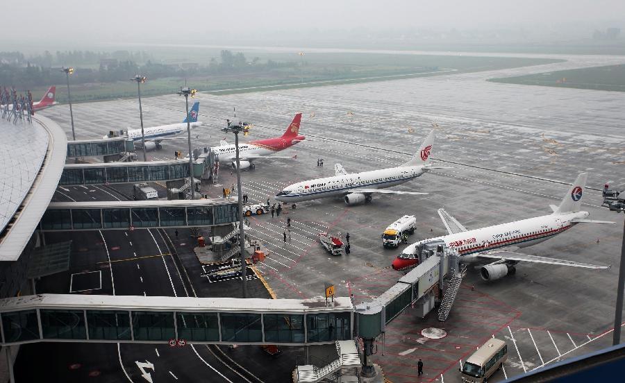 yangzhou - Аэропорт Янчжоу Китай коды EVRA (RIX)