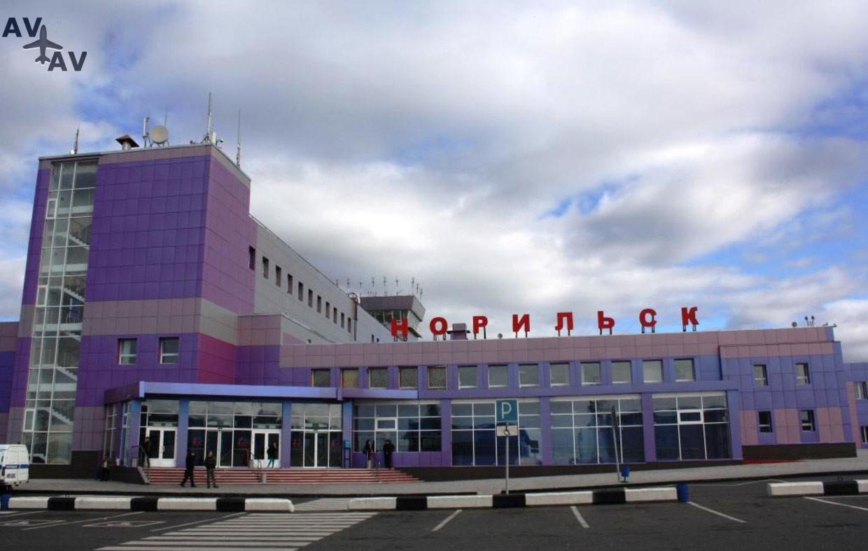 Aeroport Norilsk - Аэропорт Норильск по время реконструкции будет работать в штатном режиме