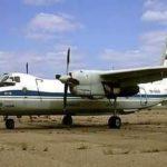 An 30 PrivateFly AA1508 150x150 - Charter a An 26 - Аренда